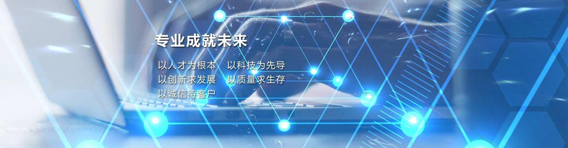 蒙城电动车配件批发-banner2